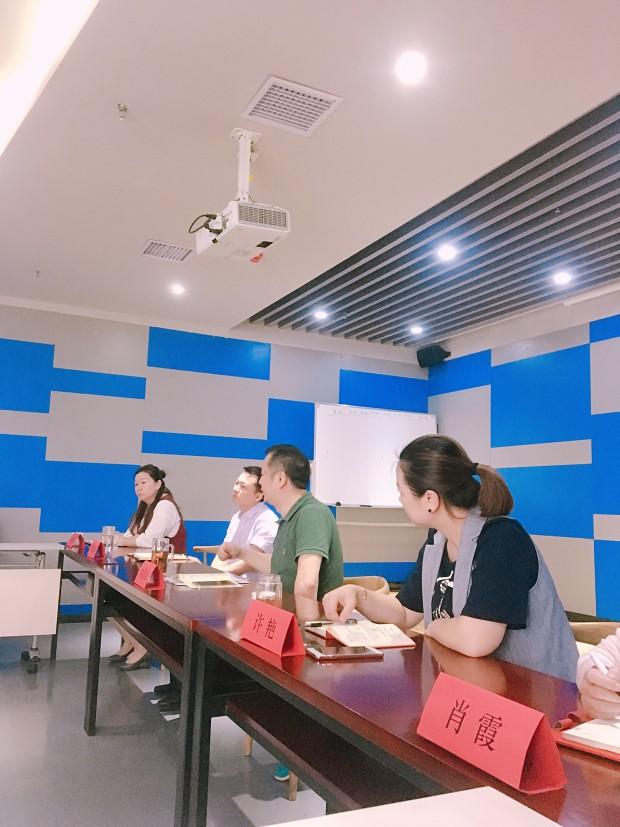 湖北和记娱乐app下载集团务虚座谈会在优创工坊顺利召开