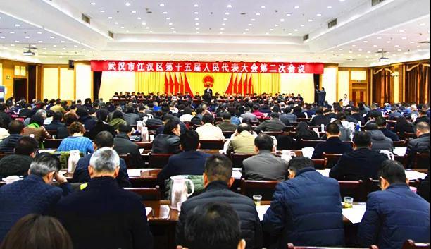 天天彩票app下载安装控股董事长余清红出席武汉市江汉区第十五届人民代表大会第四次会议
