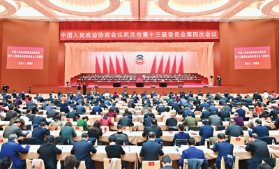 天天彩票app下载安装控股董事长余清红出席政协武汉市第十三届委员会第四次会议